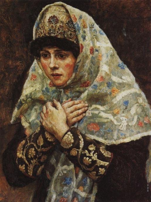 Суриков В. И. Боярышня со скрещенными на груди руками