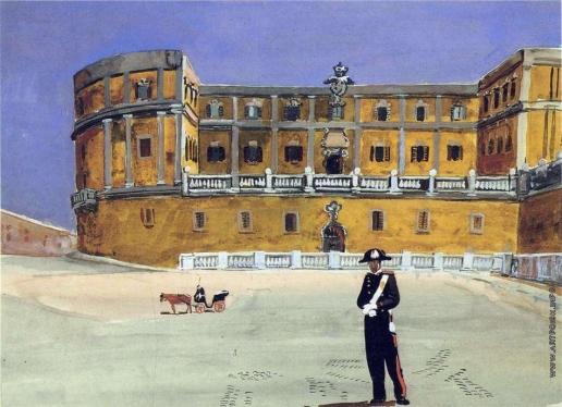 Дейнека А. А. Площадь в Риме