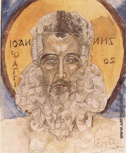 Врубель М. А. Голова Иоанна Предтечи