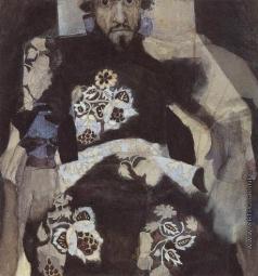 Врубель М. А. Портрет мужчины в старинном костюме. (И.Н. Терещенко)