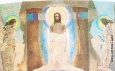 Врубель М. А. Воскресение. Триптих