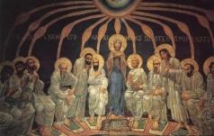 Врубель М. А. Сошествие Святого Духа на апостолов