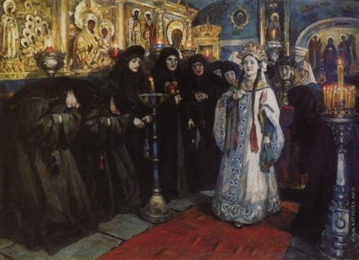 Суриков В. И. Посещение царевной женского монастыря