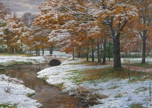 Брусилов С. А. Первый снег
