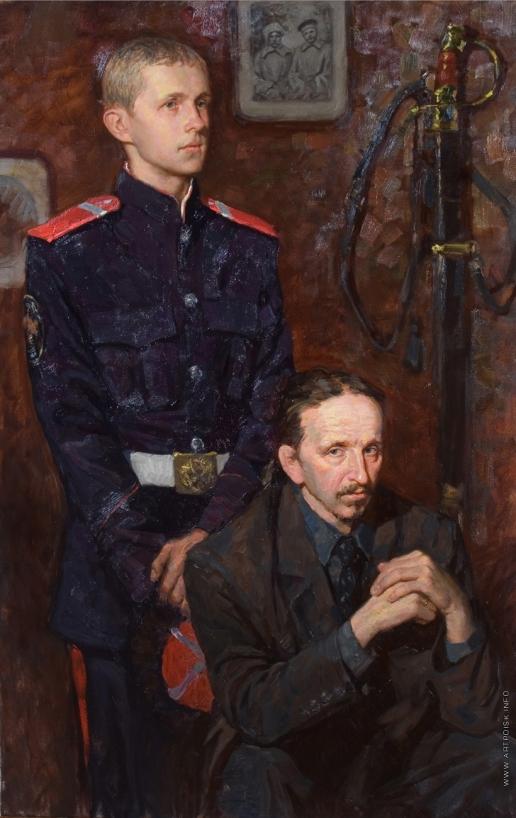 Муллин В. Е. Отец и сын