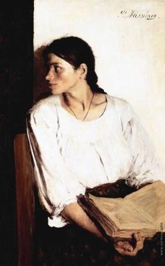 Малявин Ф. А. За книгой. Портрет Александры Андреевны Малявиной