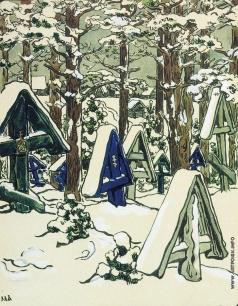 Якунчикова М. В. На кладбище