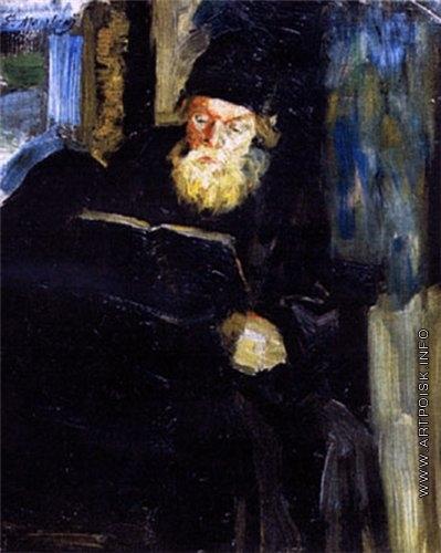 Малявин Ф. А. Монах