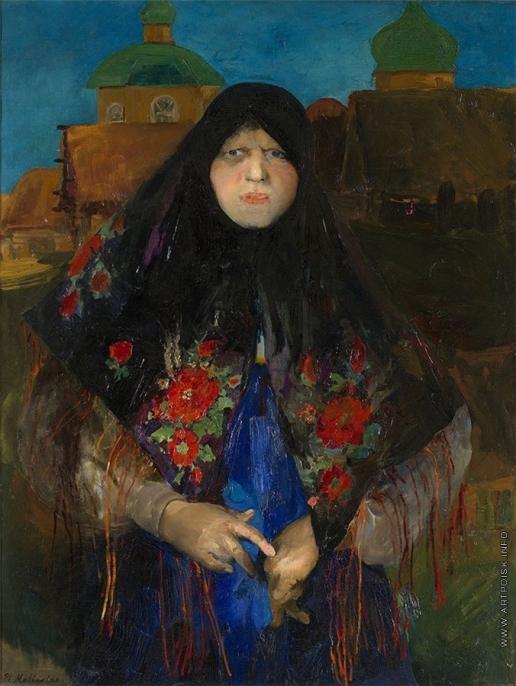 Малявин Ф. А. Портрет состоятельной крестьянки
