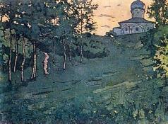 Якунчикова М. В. Пейзаж