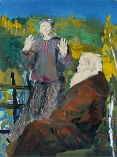 Малявин Ф. А. Пожилая крестьянская пара на фоне осеннего пейзажа