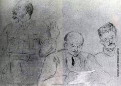 Малявин Ф. А. Луначарский, Ленин, Троцкий