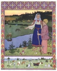 Билибин И. Я. Иллюстрация к сказке «Сестрица Аленушка и братец Иванушка»