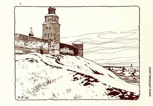 Билибин И. Я. Иллюстрация к сказке «Царевна-Лягушка»