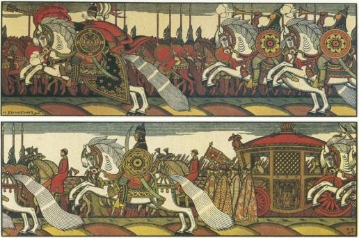 Билибин И. Я. Иллюстрация к «Сказке о золотом петушке»