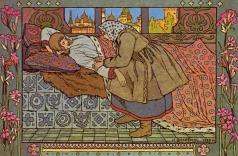 Билибин И. Я. Иллюстрация к сказке «Перышко Финиста Ясна-Сокола»