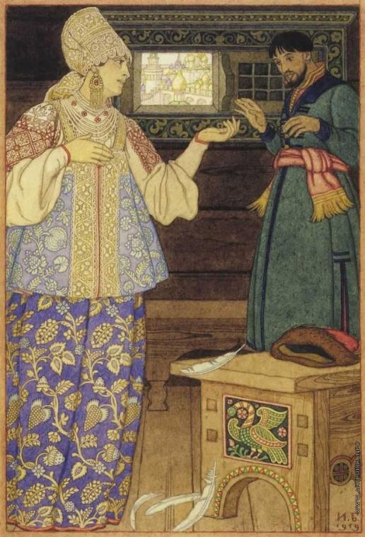 Билибин И. Я. Иллюстрация к сказке «Поди туда не знаю куда». Андрей-стрелок и Стрельчиха