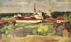 Почиталов В. В. Вид старого Соликамска